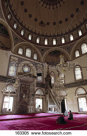 Stock Image of Interiors of mosque, Selimiye Mosque, Edirne.