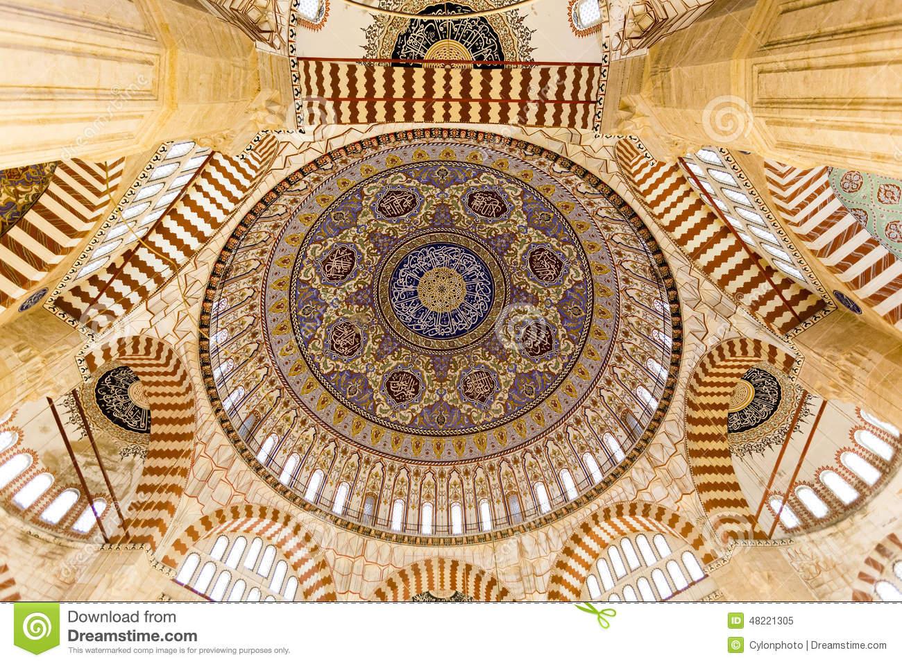 Selimiye Mosque Dome Interior Stock Photo.