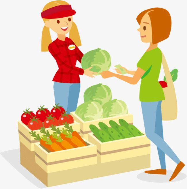 Vegetables And Vegetables To Sell Vegetables And Vegetables.