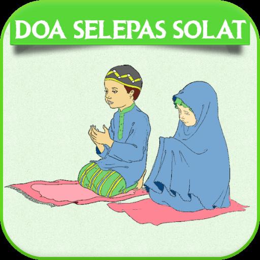 Amazon.com: Doa Selepas Solat: Appstore for Android.
