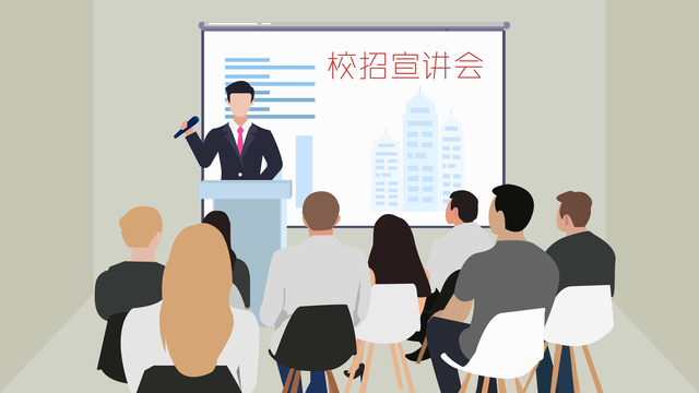 Seminar Png, Vector, PSD, and Clipart With Transparent.