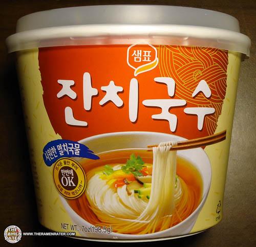 857: Sempio Seafood Vermicelli Soup Anchovy Flavor.