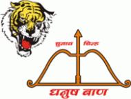 Shiv Sena Clip Art Download 7 clip arts (Page 1).