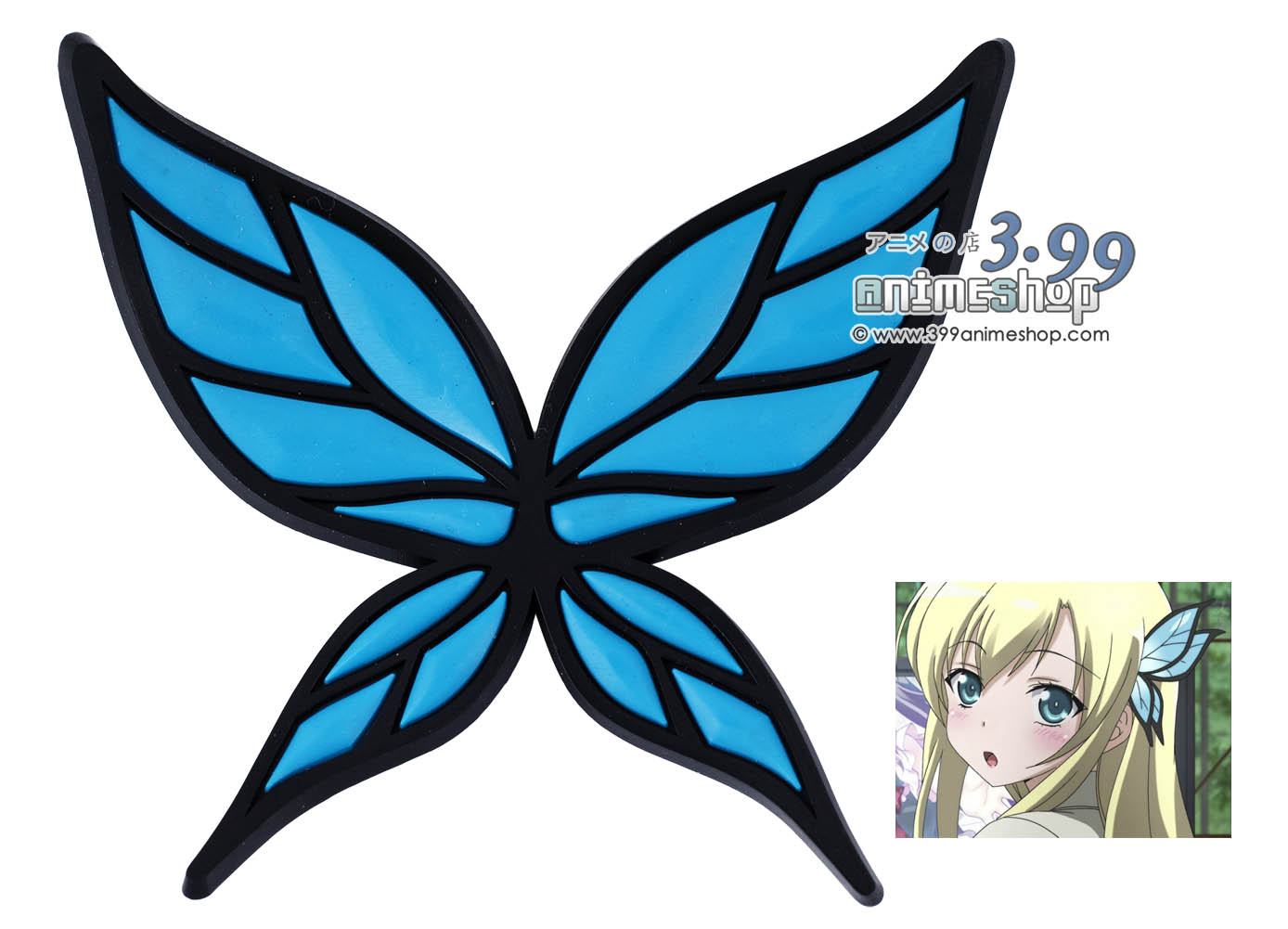 Sena Kashiwazaki Blue Butterfly Hairclip Boku Wa Tomodachi Ga.