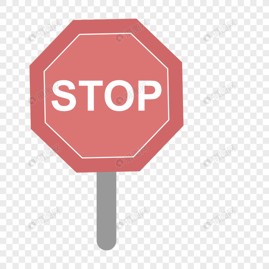 señal de stop Imagen Descargar_PRF Gráficos 400828654_PNG.