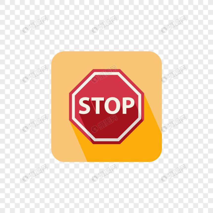 señal de stop Imagen Descargar_PRF Gráficos 400784761_PNG.