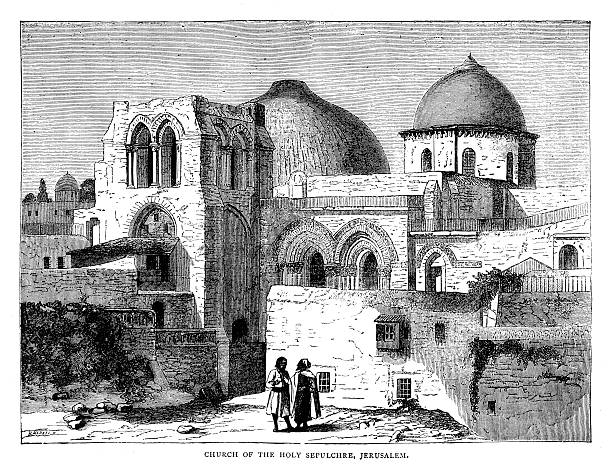 Church Of The Holy Sepulchre Clip Art, Vector Images.