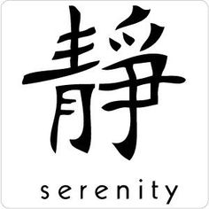 Serenity clipart.