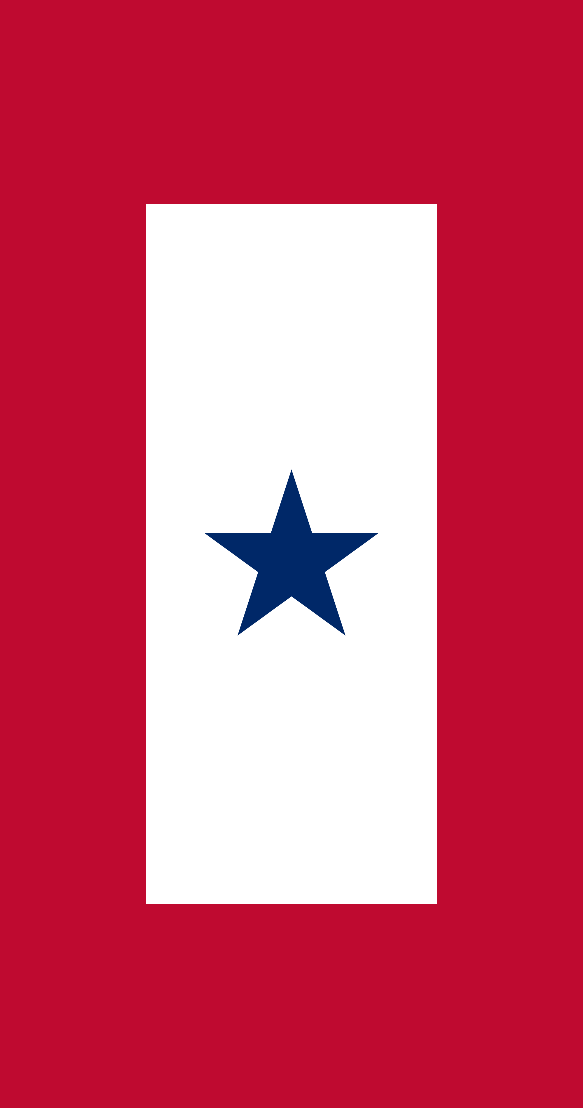 Service Flag Free Clipart.