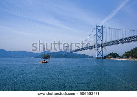 Seto Inland Sea Stock Photos, Royalty.