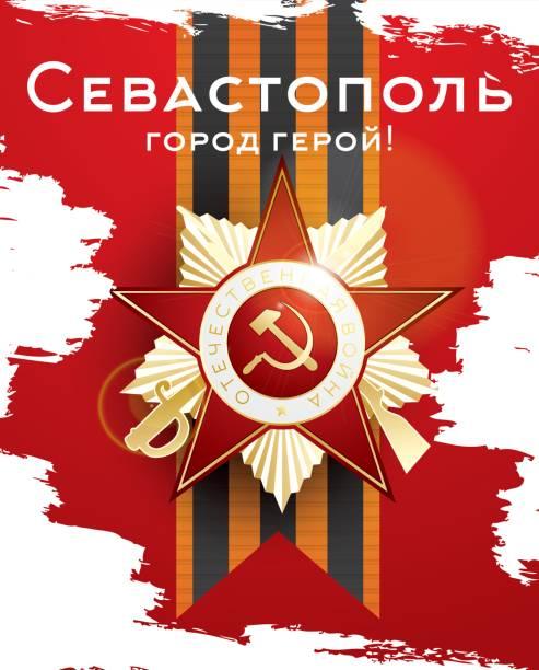 Sevastopol Clip Art, Vector Images & Illustrations.