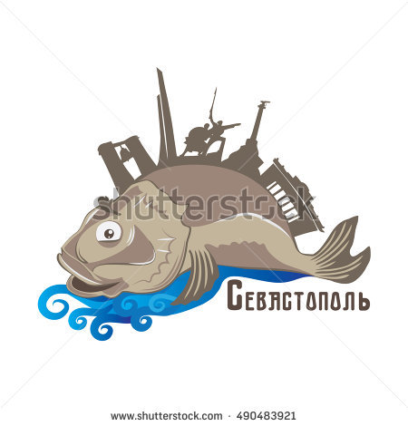 Sevastopol Stock Images, Royalty.