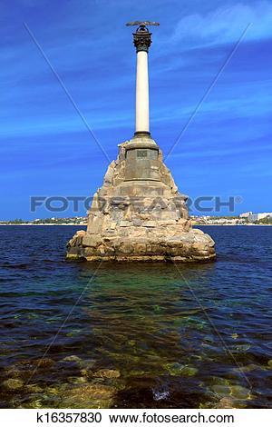 Stock Photography of Sunken Ships Monument in Sevastopol k16357830.