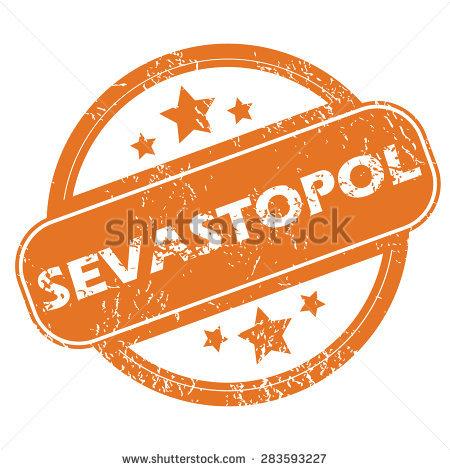 Sevastopol Ukraine Stock Vectors & Vector Clip Art.