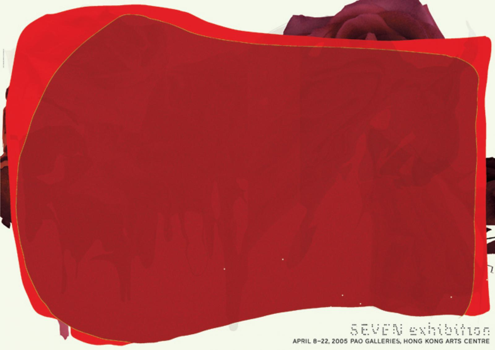 SEVEN Exhibition Poster, Hong Kong Arts Centre,.