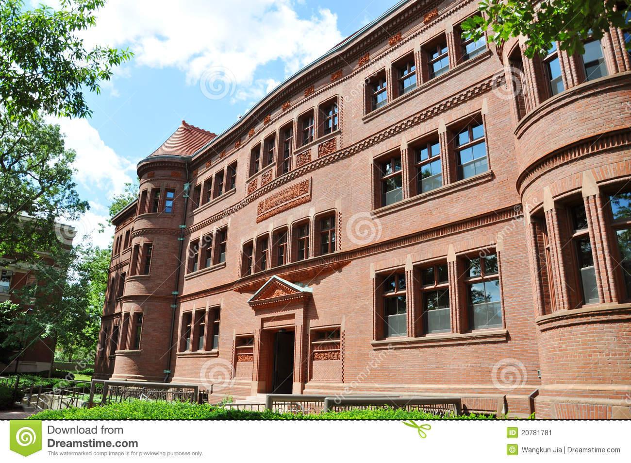 Sever Hall In Harvard Yard, Harvard University Stock Image.