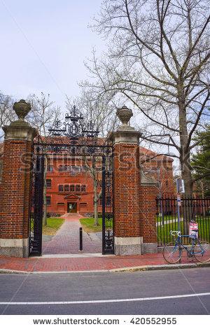 Harvard Yard Stock Photos, Royalty.