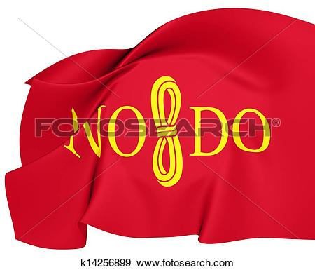 Stock Illustration of Flag of Seville, Spain. k14256899.