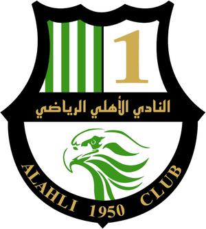 Al Ahli SC (Doha).