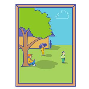 tree shade clipart #9