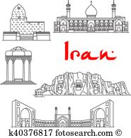 Shah Clip Art and Illustration. 114 shah clipart vector EPS images.