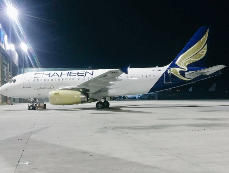 Shaheen Air rebrands with new logo and Airbus A.