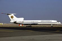 Shaheen Air.