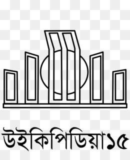 Shaheed Minar Dhaka PNG and Shaheed Minar Dhaka Transparent.