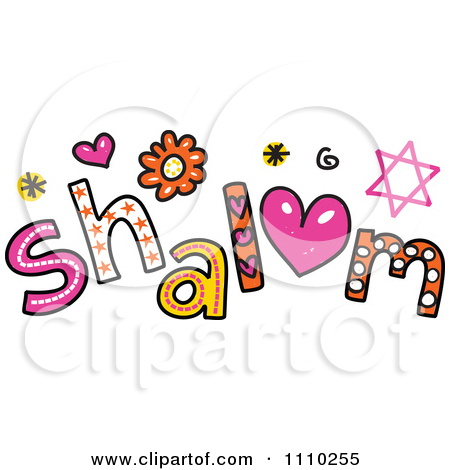 Clipart Colorful Sketched Shalom Text 2.