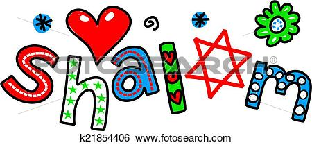 Stock Illustration of Shalom Cartoon Text Expression k21854406.