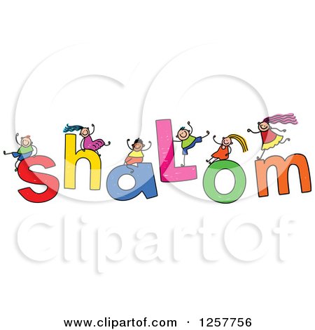 Clipart of a Diverse Group of Stick Children Playing on Shalom.