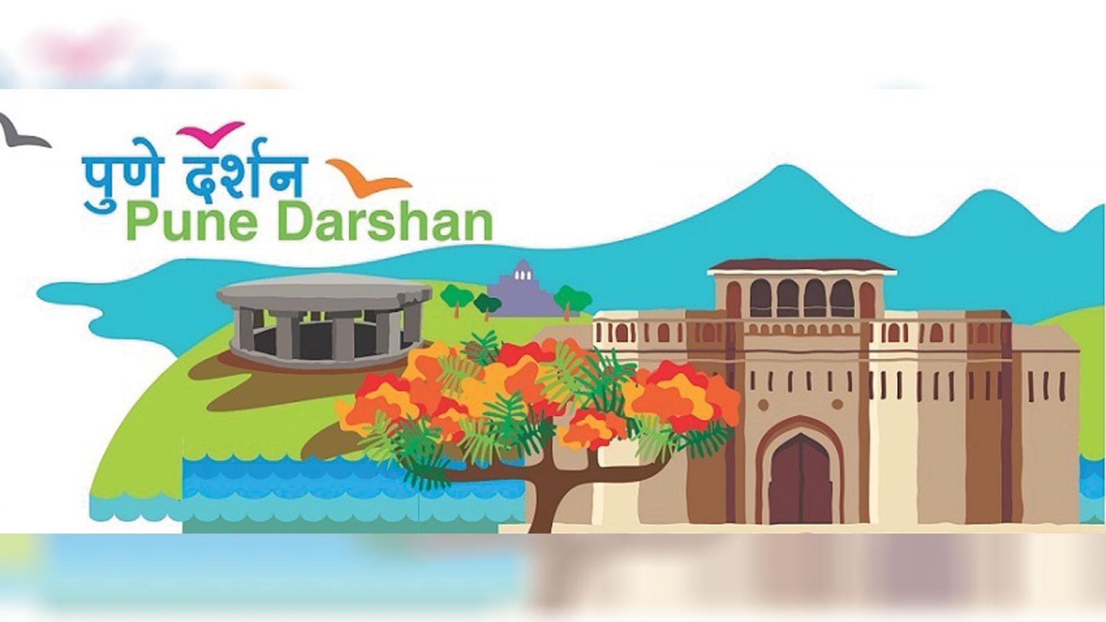 Pune Darshan.