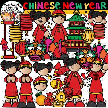 Chinese New Year Clipart {Holidays Around the World Clipart}.