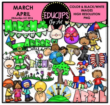 March April Clip Art Bundle {Educlips Clipart}.