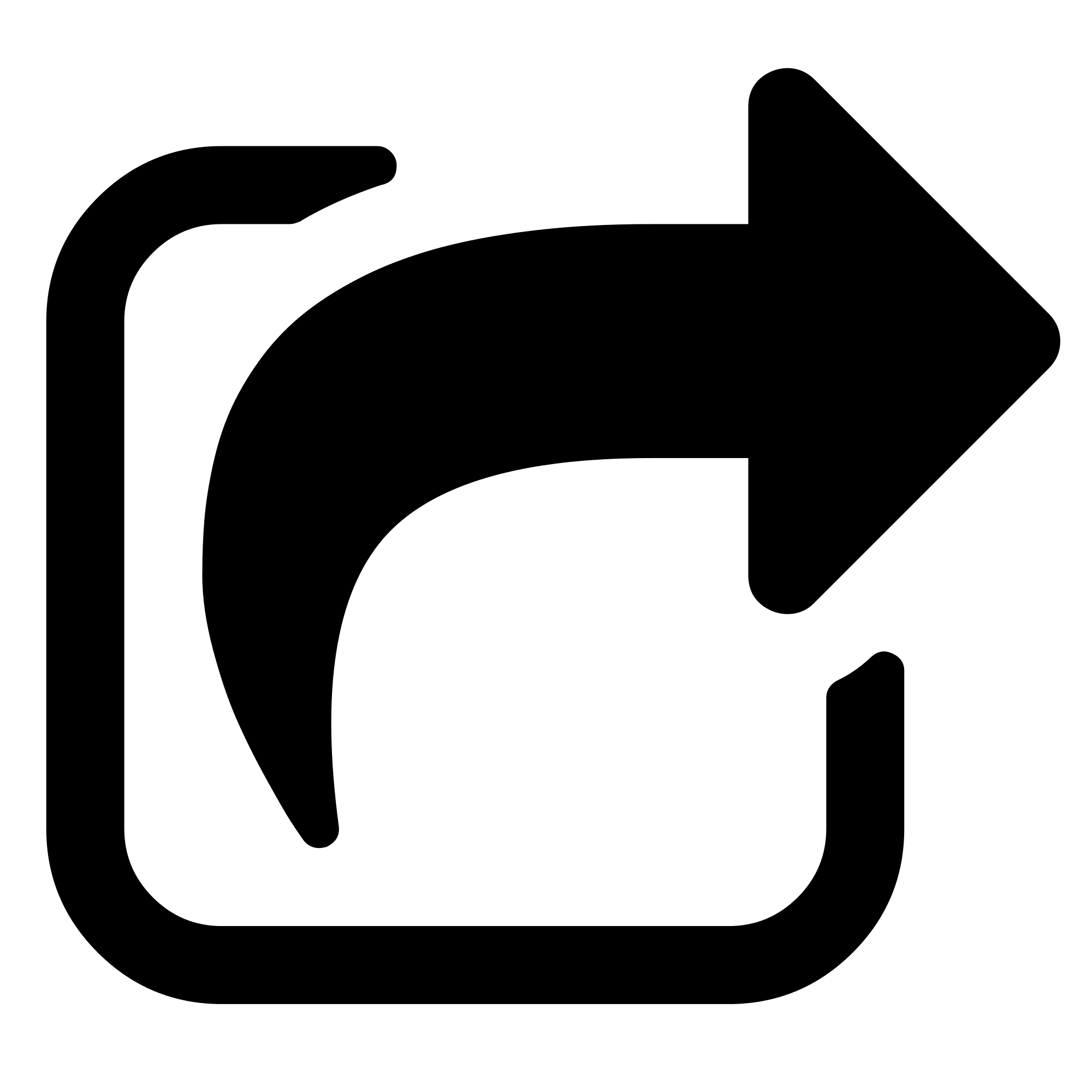 Black and White Share Icon Arrow PNG Image.