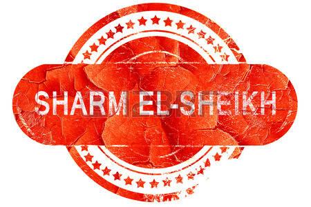 55 El Sheikh Stock Illustrations, Cliparts And Royalty Free El.