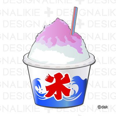 Clipart of shaved ice.