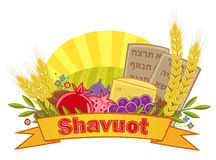 Shavuot clipart » Clipart Station.