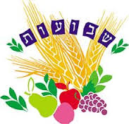Free Shavuos Cliparts, Download Free Clip Art, Free Clip Art.