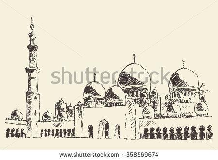 Sheikh Zayed Mosque Стоковые фотографии, изображения.