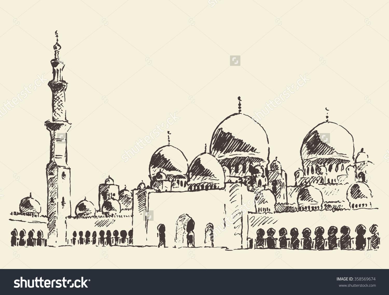 Abu Dhabi Sheikh Zayed Mosque Vintage Stock Vector 358569674.