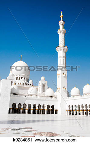 Clipart of Sheikh Zayed mosque in Abu Dhabi k9284861.