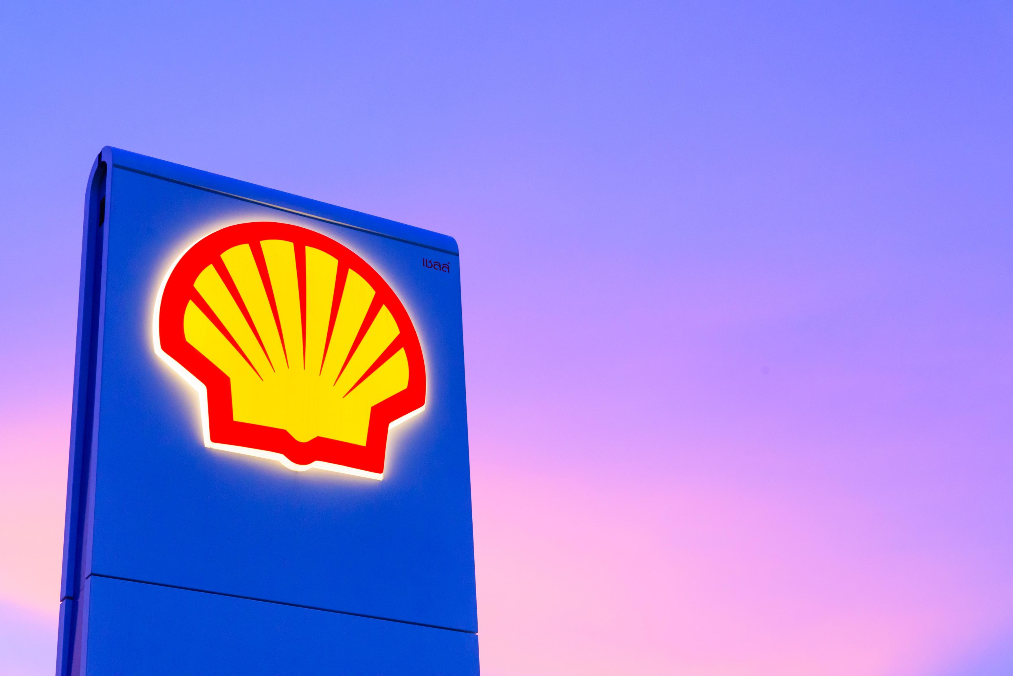 Top 10 Oil & Gas Companies: Royal Dutch Shell.