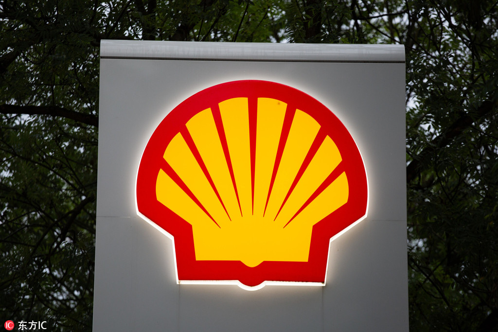 Shell to expand nationwide gas station network.