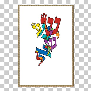 19 shema PNG cliparts for free download.