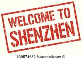Shenzhen Clip Art and Illustration. 67 shenzhen clipart vector EPS.