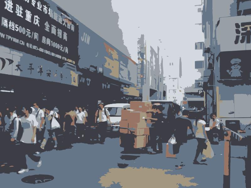 Shenzhen Clip Art Download.