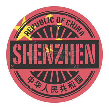 166 Shenzhen Stock Illustrations, Cliparts And Royalty Free.