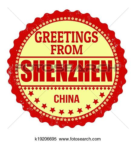 Clipart of Greetings from Shenzhen stamp k19206695.