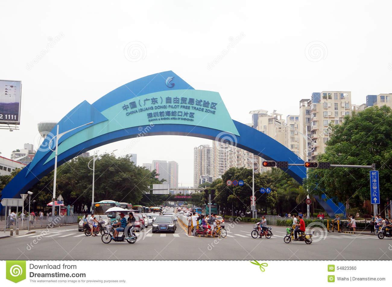 Guangdong Shenzhen Qianhai Free Trade Zone Shekou Area A Large.